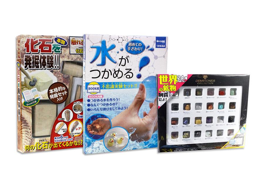 知育雑貨、知育玩具カテゴリー(触れる図鑑など)