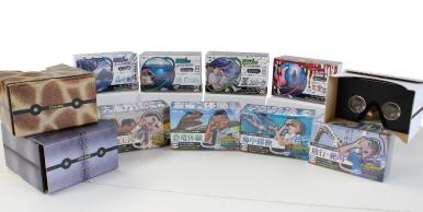 スマホで手軽にVR体験できる「ハコトリップ」。VRゴーグルと動画コンテンツを合わせた体験雑貨!11月から店頭で販売になります!
