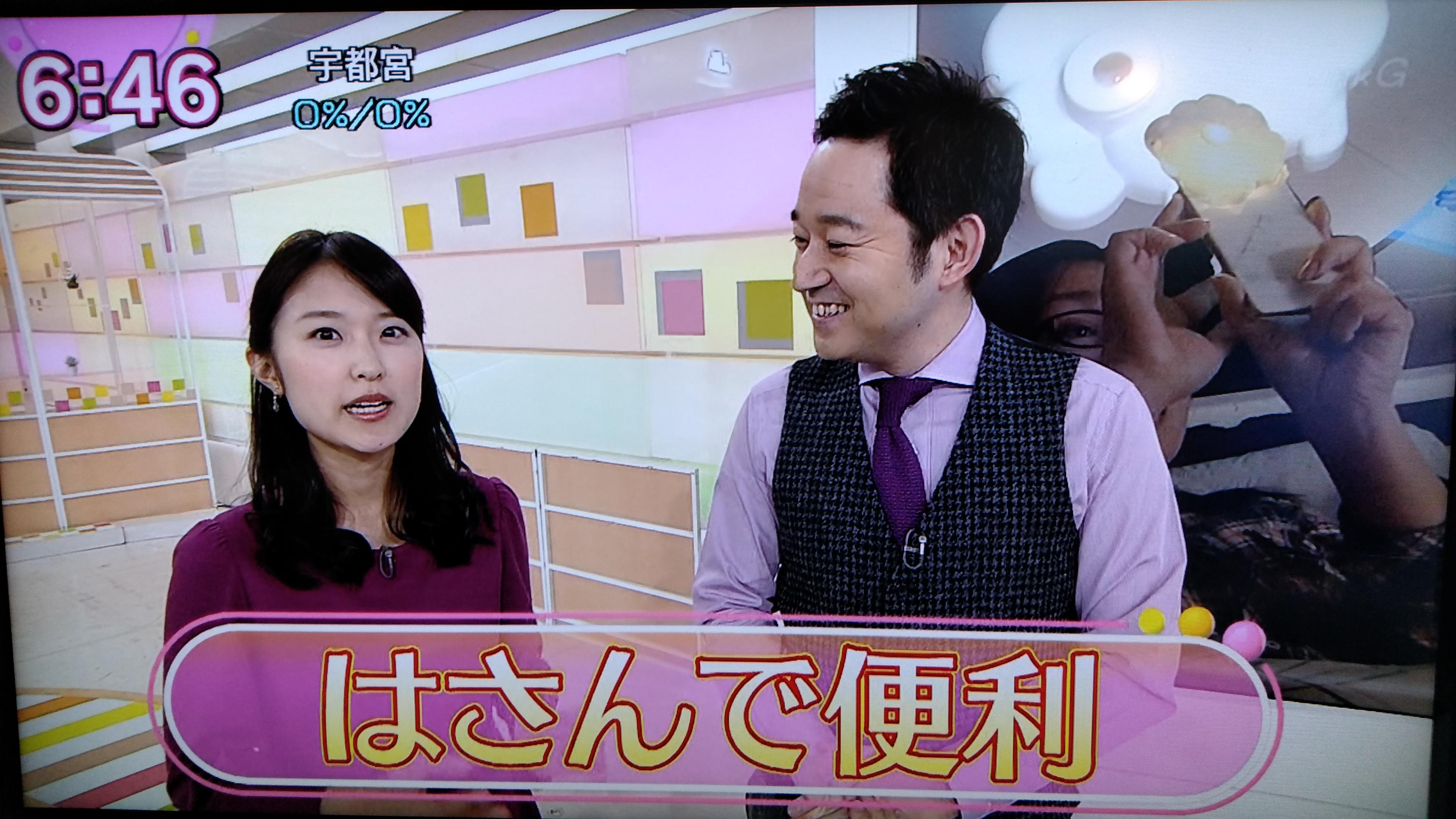 おはよう日本まちかど情報室のはさんで便利というテーマで紹介されました!