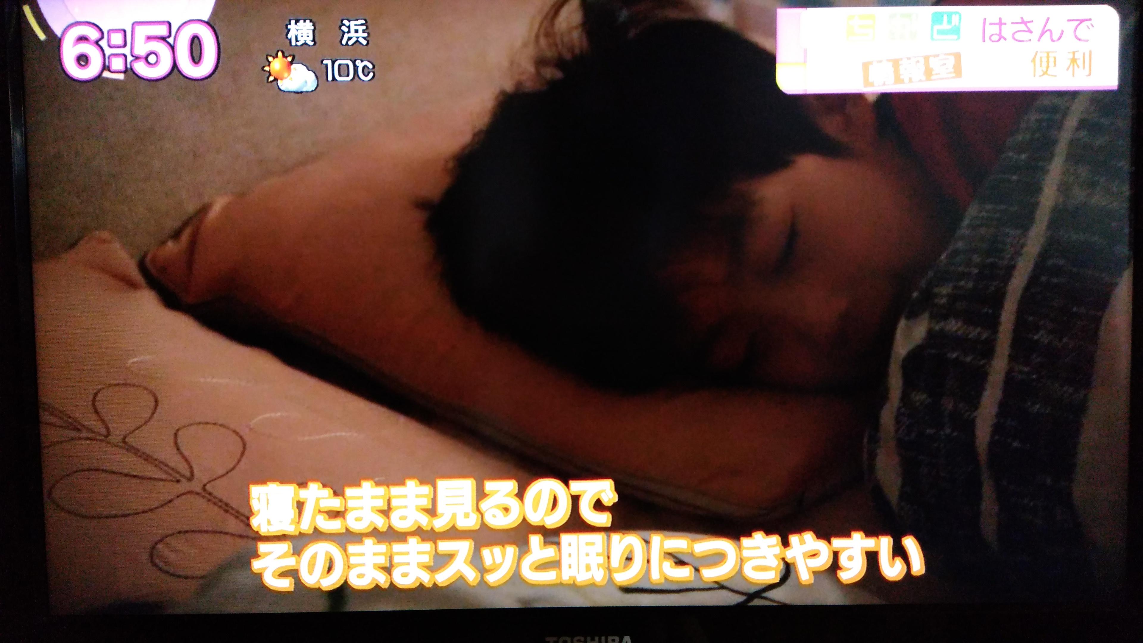 子供が暗がりで寝たままの姿勢で絵本を読むので、寝つきやすい