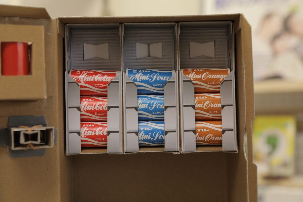 オリオンのミニコーラが各レーンに3本づつ、計9本ストックできます。