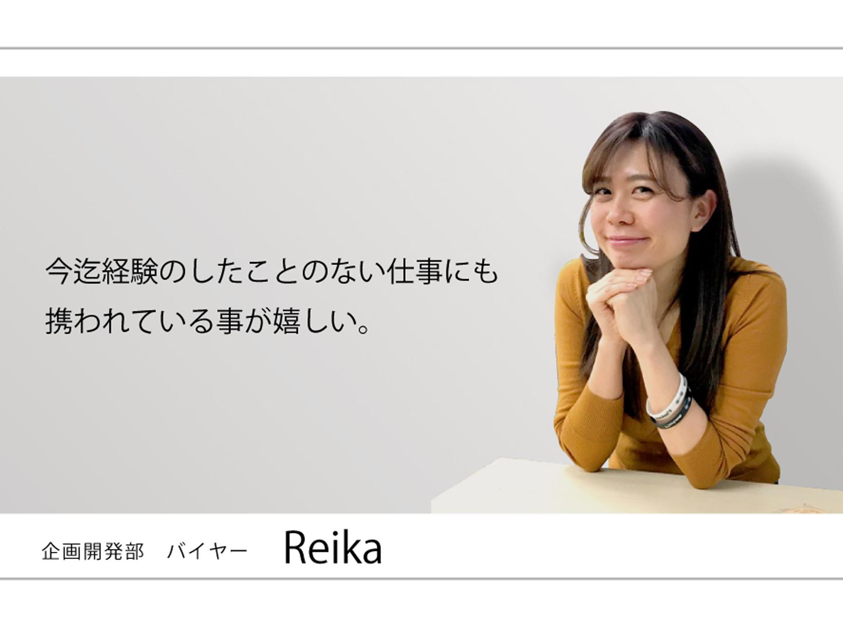 企画開発バイヤー R.Kの写真