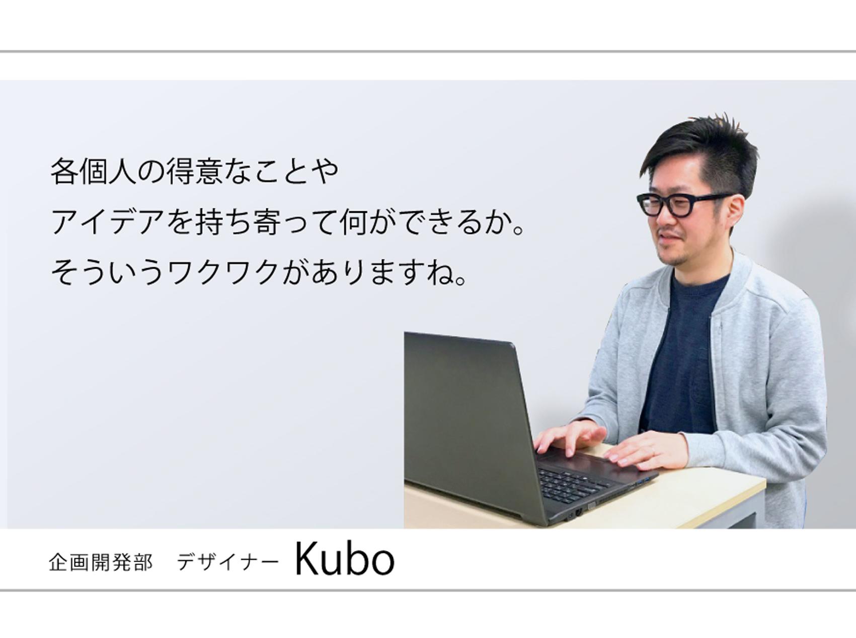 企画開発商品企画 M.Kの写真